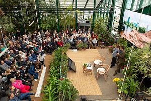 "The ""Flower Jam"" – 2019 International Landscape Conference has concluded its work"